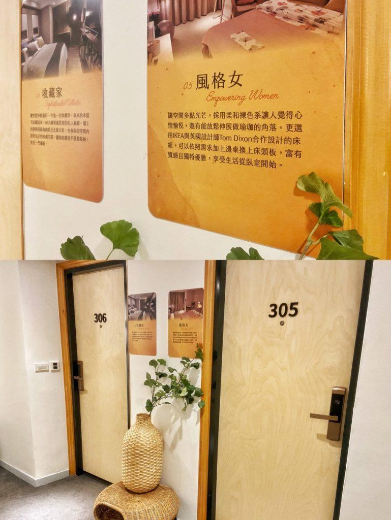 台北平價飯店