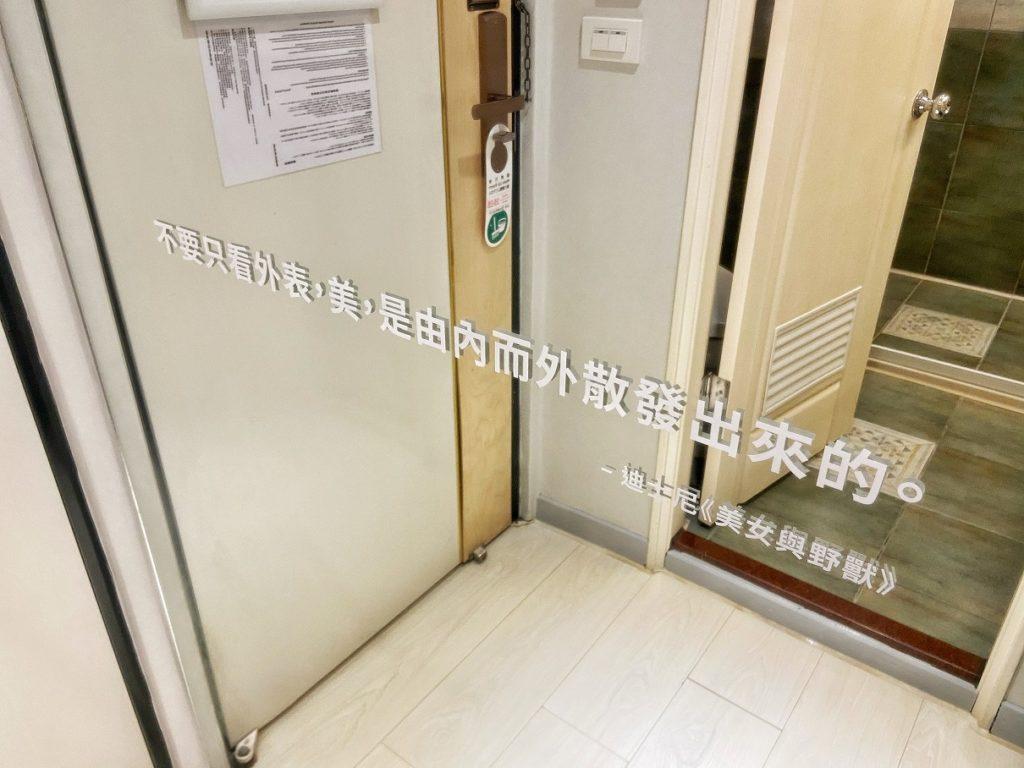 捷運雙連站 飯店推薦