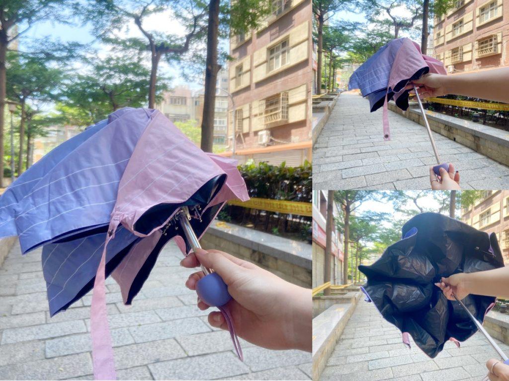 輕便雨傘 陽傘推薦